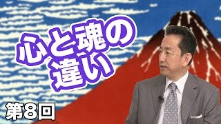 第07回 日本の魂の塔を壊そうとしたGHQ