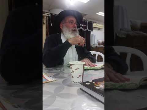 """שיעור חסידות • הרב זמרוני זליג ציק - מאמר """"יהודה אתה יודך אחיך"""""""