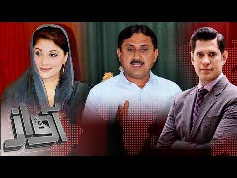 Akhir Zimedaar Kon? | Awaz | SAMAA TV | 04 July 2017