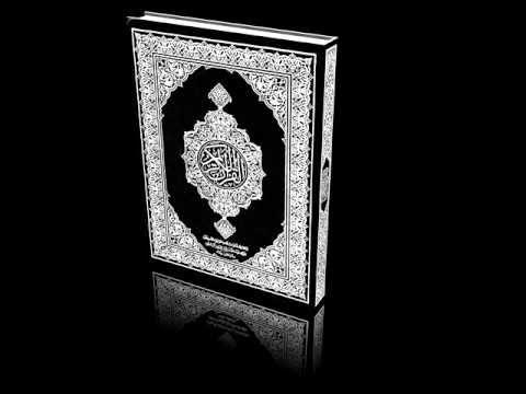 الشيخ عبدالله خياط – سورة الفاتحة