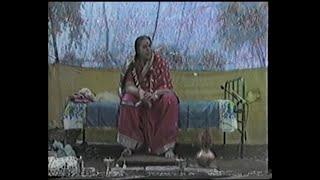 Shri Durga Puja (Auszüge) thumbnail