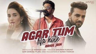 Agar Tum Na Hote   Cover   Humein Aur Jeene Ki - YouTube