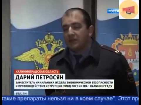 Скандал с прививками  В России младенцам кололи просроченные препараты  Новости Украины сегодня