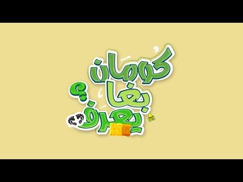 المغرب الأخضر