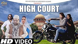 High-Court-Official-Video--Sweety-Sharma--Sanjay-Gharaunda--Latest-Haryanvi-Songs-Haryanvi-2019 Video,Mp3 Free Download