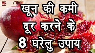 8 Natural Ways to Increase Hemoglobin in Hindi  EAR-RING PHOTO GALLERY   : IMAGES, GIF, ANIMATED GIF, WALLPAPER, STICKER FOR WHATSAPP & FACEBOOK #EDUCRATSWEB