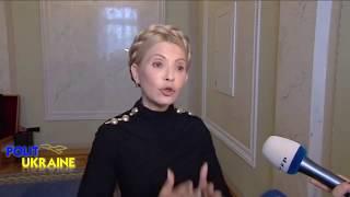 Шокирующая правда про пенсионную реформу! Юлия Тимошенко