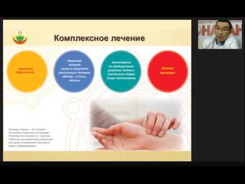 Какие последствия гепатита если не лечить