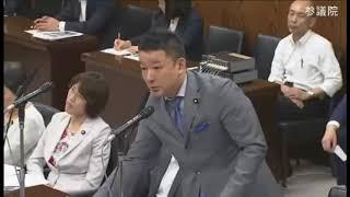 山本太郎、国交大臣石井の答弁に怒る