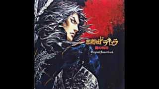 Mortvia Aqueduct ~ Castlevania: Curse of Darkness Original Soundtrack
