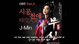 """[ENG Sub] J-Min - 時空天愛 ( """"Warrior K"""" OST / MP3 / K POP )"""
