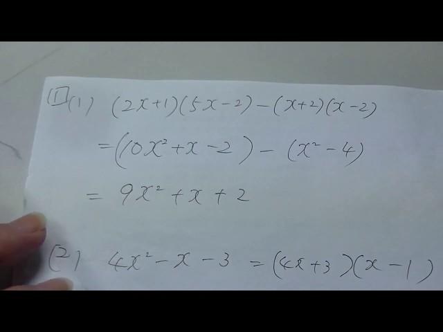 進研模試 過去問題 数学