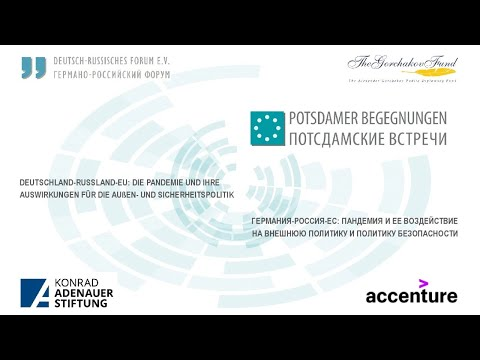 """""""Die Welt wird so sein, wie wir sie aufbauen werden"""": Potsdamer Begegnungen 2020"""