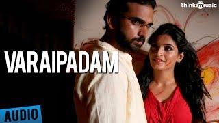 Varaipadam Full Song - Pizza 2: The Villa - Ashok Selvan, Sanchita Shetty, Nassar