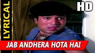 Jab Andhera Hota Hai With Lyrics Bhupinder Singh, Asha