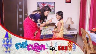 Tara Tarini   Full Ep 583   19th Sep 2019   Odia Serial – TarangTV