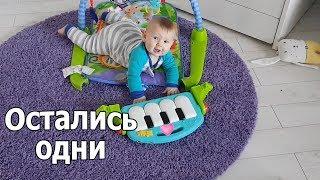 VLOG: Забота Клима / Болею, осталась дома (((