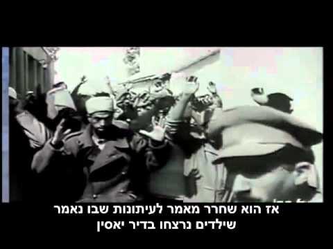 כך שכתבו הפלסטינים את ההיסטוריה מחדש