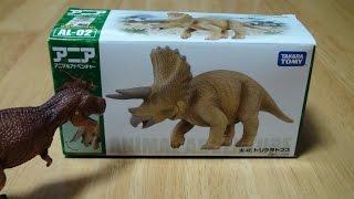 アニア アニマルアドベンチャー AL 02 トリケラトプス Triceratops