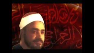 الشيخ سيد النقشبندي ( يا منزل الذكر في ليلة القدر)