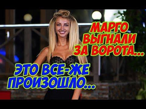 Дом 2 Новости 25 Мая 2018 (25.05.2018) Раньше Эфира