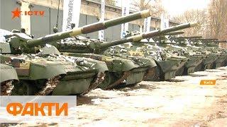 Новая техника для военных: Киевский бронетанковый завод представил новые модели