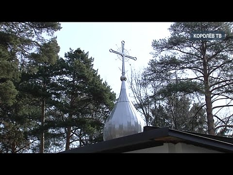Хомутово орловская область храм