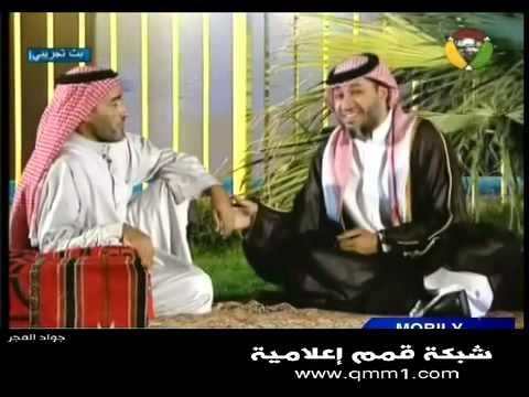 مسلسل صباح الليل   بطولة حامد الضبعان الحلقة 4