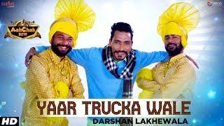 Yaar Trucka Wale  Darshan Lakhewala