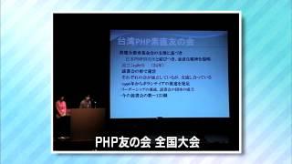 啓発・実践活動PHP研究所会社案内4/4