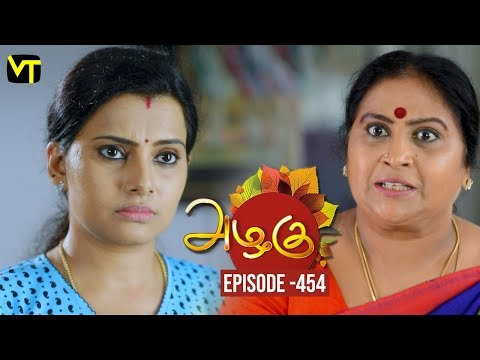 Azhagu - Tamil Serial | அழகு | Episode 454 | Sun TV Serials | 18 May 2019 | Revathy | VisionTime mp3 yukle - MAHNI.BIZ