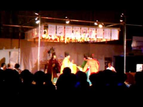 三宝の舞 横沢神楽保存会