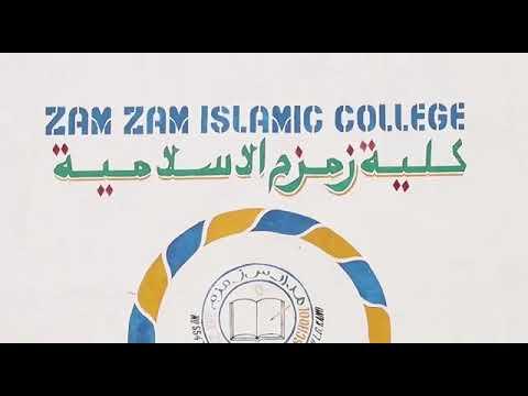 Makarantar da Sheikh Daurawa ya assasa: Zamzam Islamic School