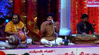 Sid Sriram at Chennaiyil Thiruvaiyaru Festival - Nila Kaigirathu  Maruvarthai Pesathe
