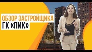 ЖК «Ильменский 17», м. Селигерская