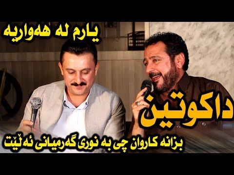 Karwan Xabati & Nuri Garmiany (Yarm La Hawaria + Dakutin) Saliady Soran Haji Bakr - Track 2 - ARO