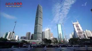 [NHK][纪录片][中文字幕]三和人才市场・中国日结百元的青年们
