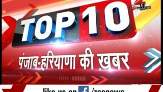Top 10 Punjab Haryana News