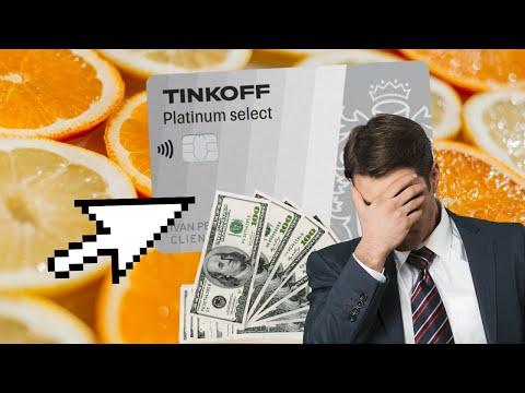 Кредитная карта Тинькофф Платинум: Как выгодно пользоваться и что не так с кредитными картами?!