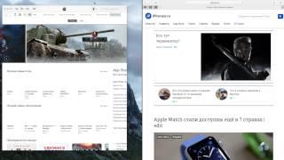 OS X 10.11 El Capitan - Split View 2