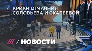 Как на федеральном ТВ показывали украинские выборы
