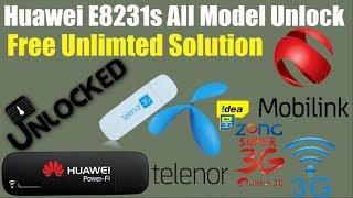 Unlock Huawei E8231 3G WiFi Device All Model Unlock Free