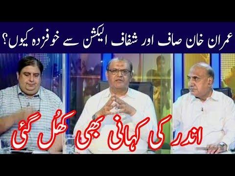 Sajjad Mir Kay Sath | 18 July 2018 | Kohenoor News