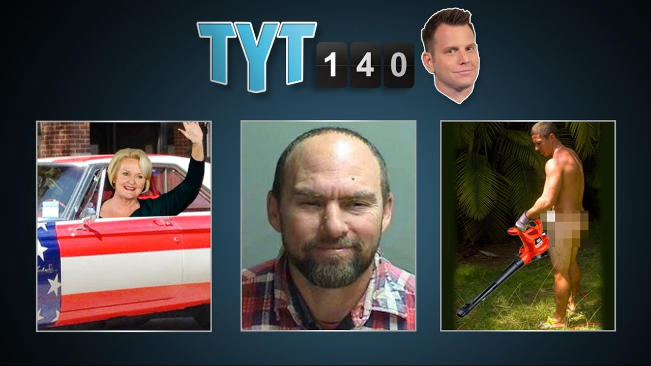 Iraq Airstrikes, Gaza Ceasefire Ends, Claire McCaskill & Naked Yard Work | TYT140 (August 8, 2014) thumbnail