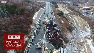 Гигантская автоавария в Китае