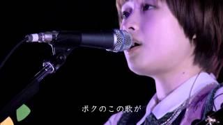 大原櫻子as小枝理子-ちっぽけな愛のうたShortver.