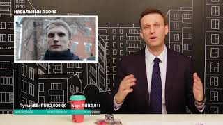 Навальный про бесчинство силовиков и пытки