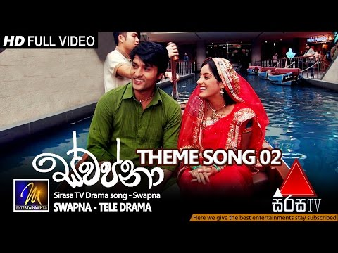 Swapna - Theme Song 2