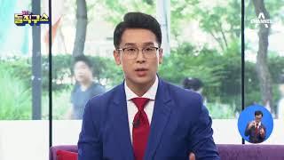 [2018.07.16] 김진의 돌직구쇼 11회   Kholo.pk