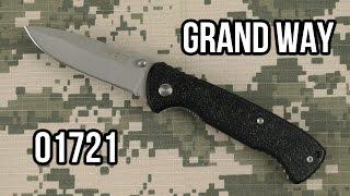 Grand Way 1721 - відео 1